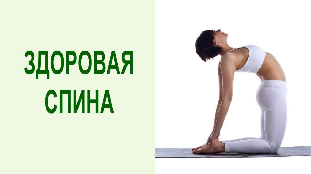 Движения для общего расслабления