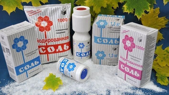 Йодированная соль возмещает нехватку йода в организме