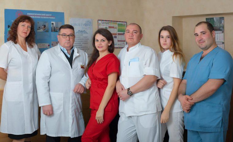 Южноукраинский центр восстановления позвоночника